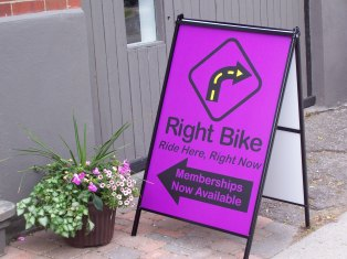 RightBike entry